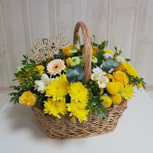 Цветочные коробки Солнечное настроение